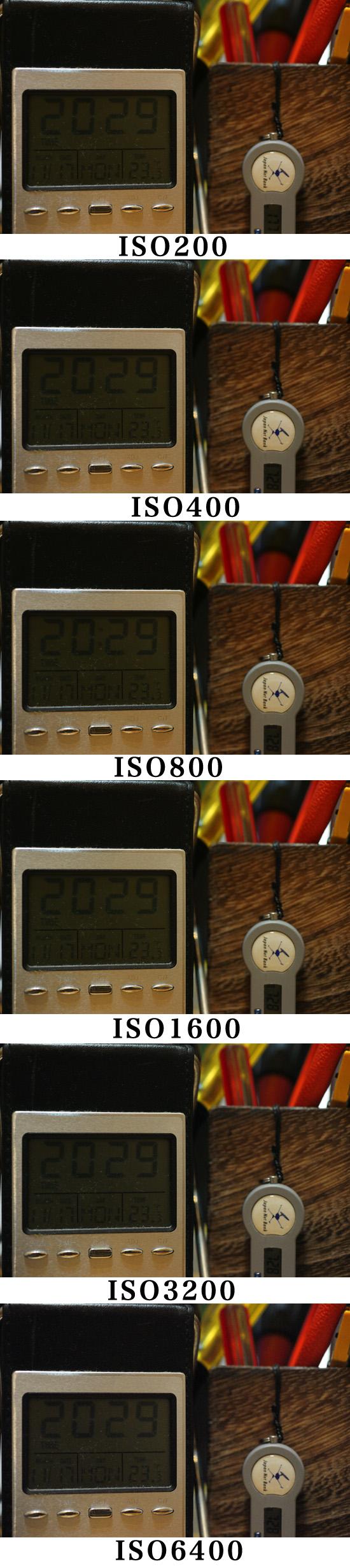 900noise.jpg
