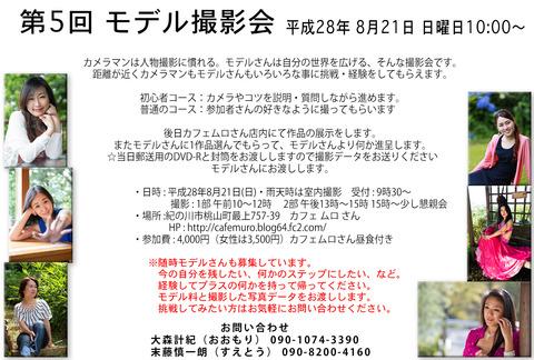 DM-ハガキ.jpg