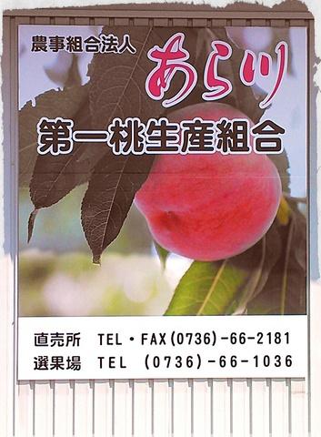 NCM_4225.jpg