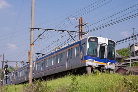 OTA-501.jpg