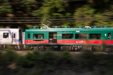 OTA-503.jpg